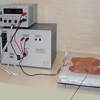 Система индукционного нагрева
